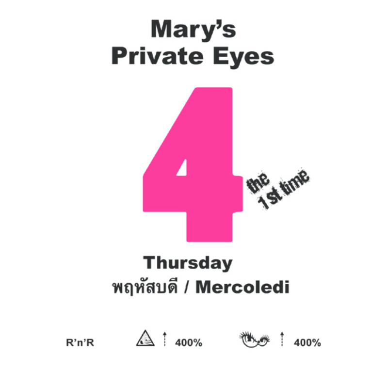 Marys thursday pochette